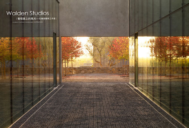 Walden Studios